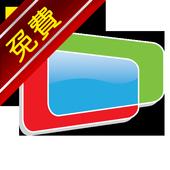 Fain TV – Free Mobile TV icon