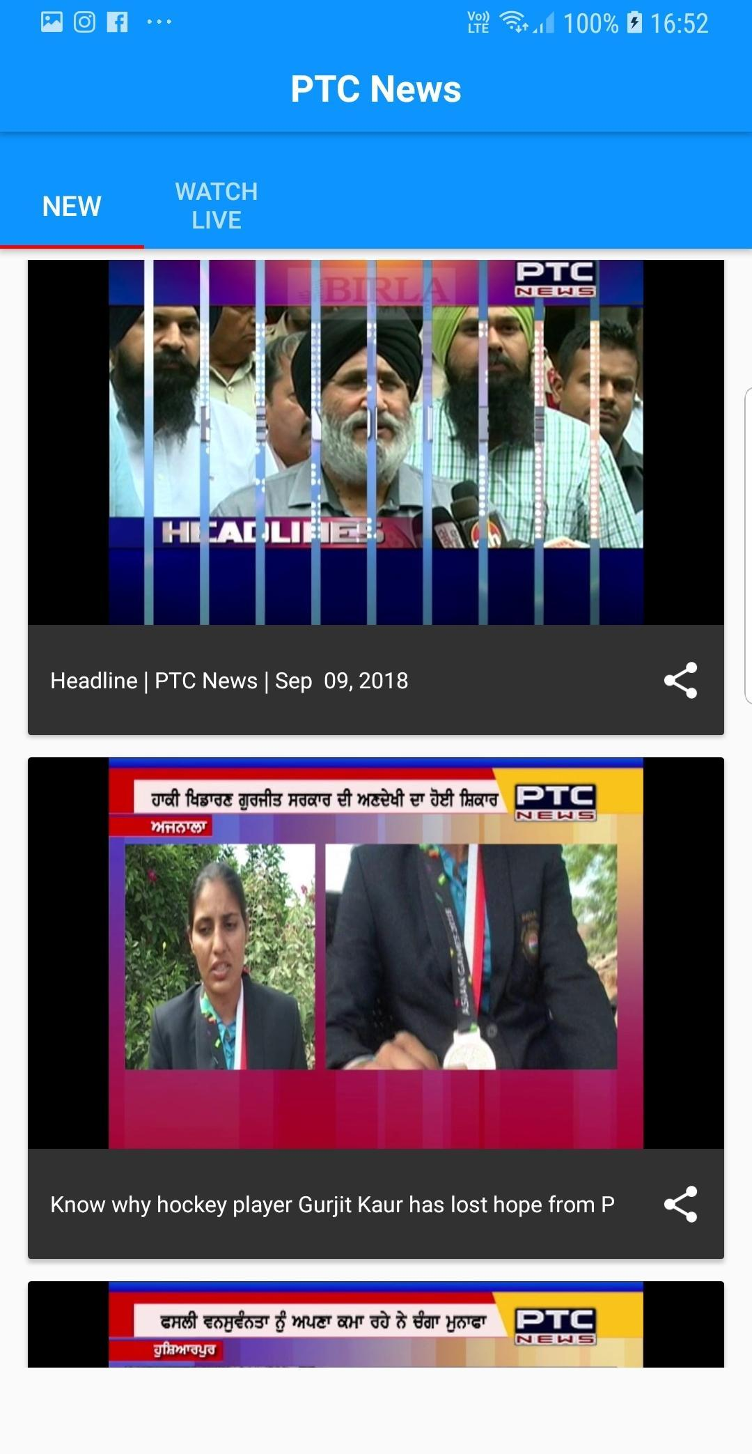 PTC News for Android - APK Download