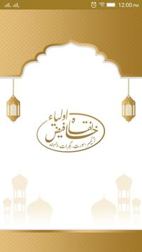 Khanqah FaizeAwliya poster