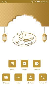 Khanqah FaizeAwliya apk screenshot