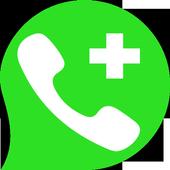 واتس آب الجديد 2017 icon