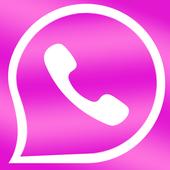 واتس اب وردي جديد icon