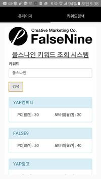 falsenine apk screenshot