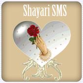 Shayari SMS & Images icon