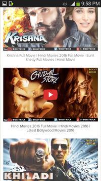 World Movies HD screenshot 5