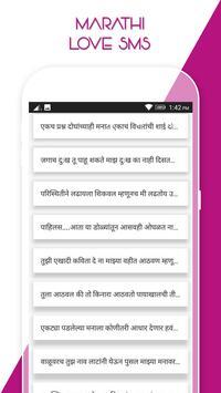 Kimbho - Ab Bharat Bolega apk screenshot