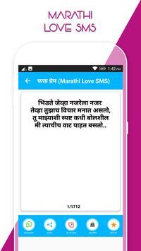 Kimbho - Ab Bharat Bolega screenshot 2