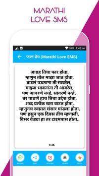 Kimbho - Ab Bharat Bolega screenshot 7