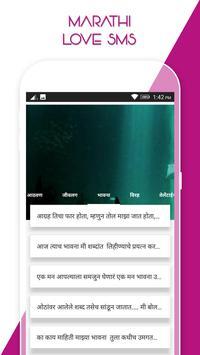 Kimbho - Ab Bharat Bolega screenshot 4