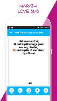 Kimbho - Ab Bharat Bolega screenshot 5