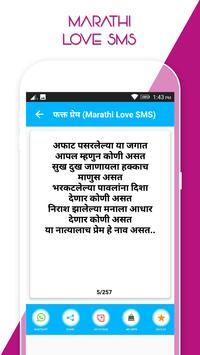 Kimbho - Ab Bharat Bolega screenshot 6