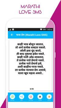 Kimbho - Ab Bharat Bolega screenshot 8