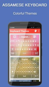 Assemese Keyboard screenshot 2