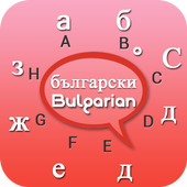 Bulgerian Keyboard icon