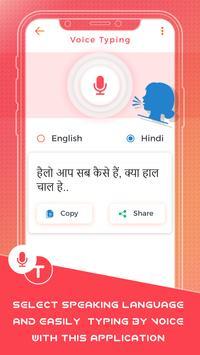 Hindi Keyboard Screenshot 3