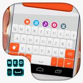 iKeyboard Theme icon
