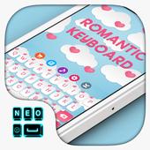 Romantic Keyboard Theme icon