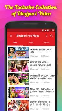 Bhojpuri Hot Video - New Song, Movie, Dance, Music apk screenshot