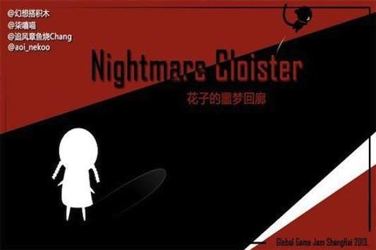 NightmareCloister poster