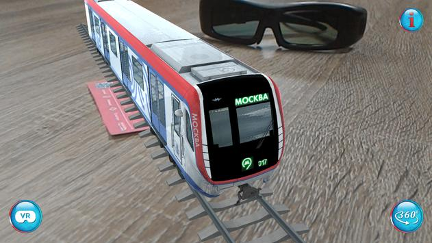 Поезд Москва screenshot 10