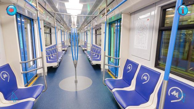 Поезд Москва screenshot 2