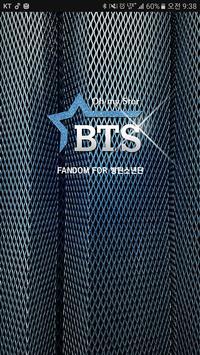 Oh my star! 방탄소년단 (BTS) poster
