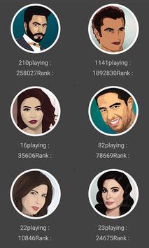 Arab Celebrities Fans Challenge poster