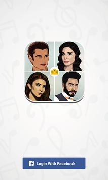 Arab Celebrities Fans Challenge screenshot 2