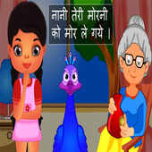 Poem for kids in hindi and english icon