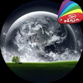 Fantasy World XpeRian Theme icon