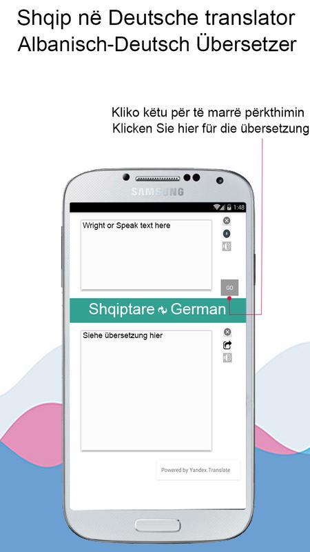 Albanian German Translator Poster Screenshot 1