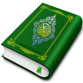 Holy Quran icon