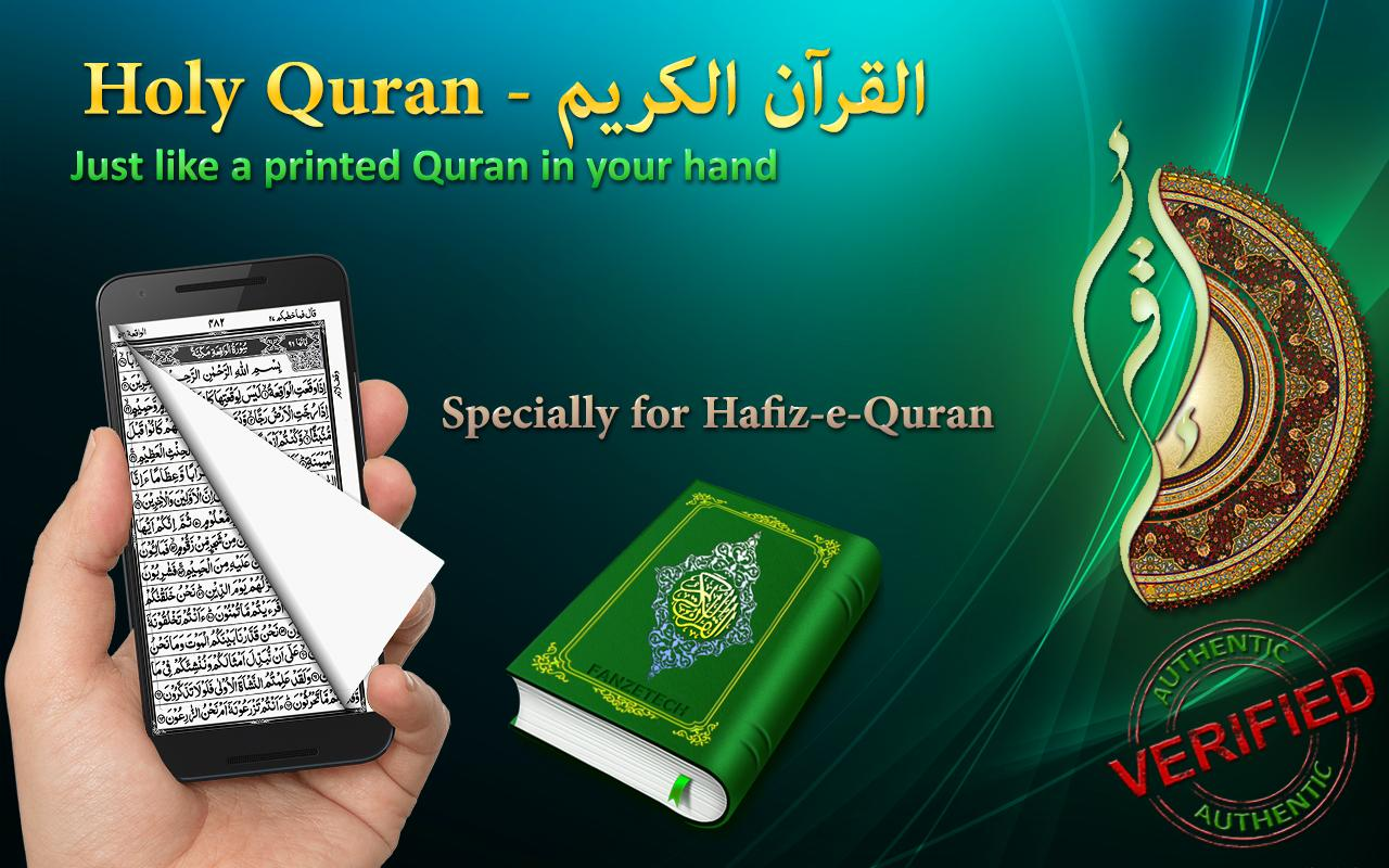 Citaten Quran Gratis : Holy quran lines per page apk baixar grátis livros