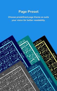 HOLY QURAN - القرآن الكريم screenshot 3