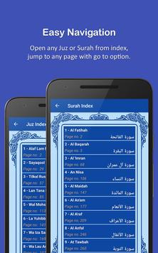 HOLY QURAN - القرآن الكريم apk screenshot