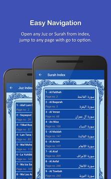HOLY QURAN - القرآن الكريم screenshot 7