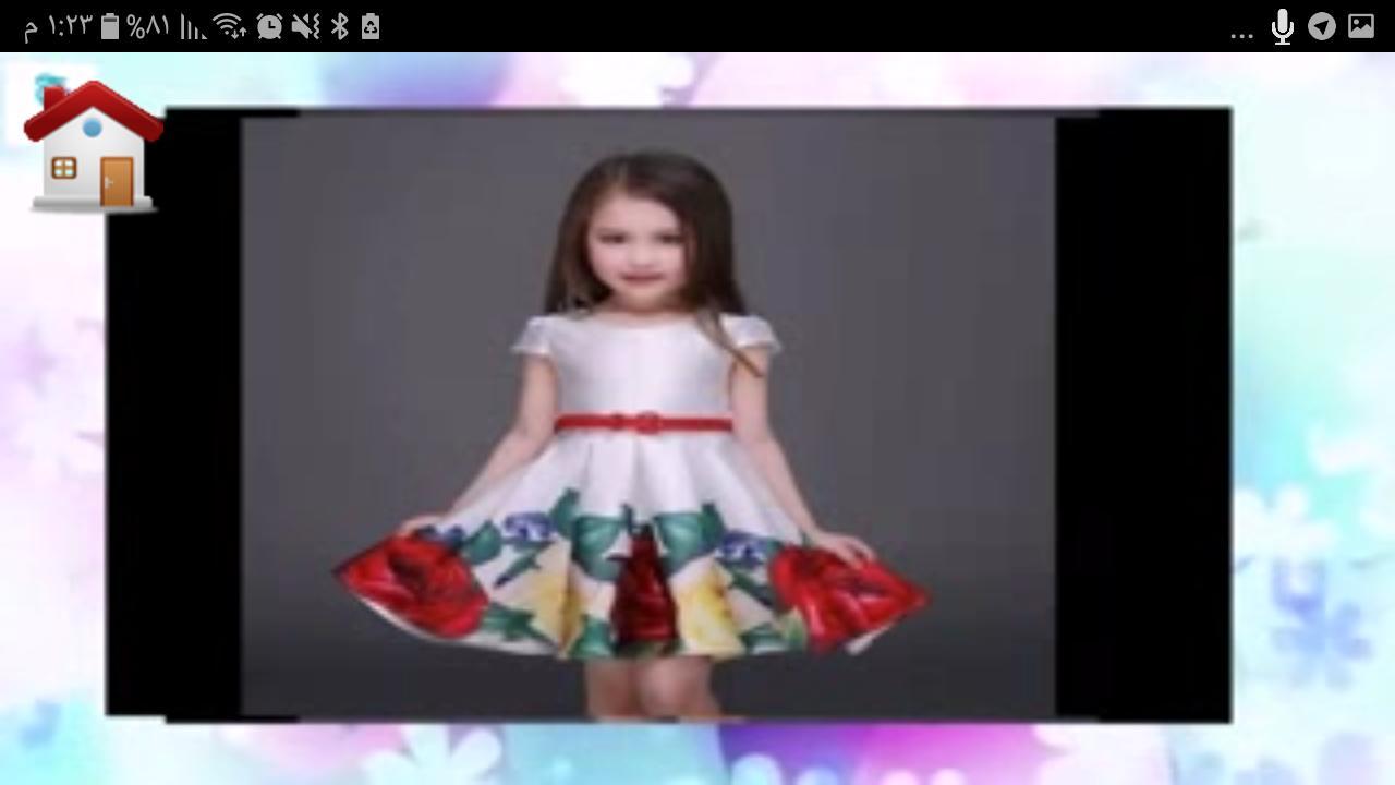 afe027e37 فساتين قصيرة للأطفال أجمل موديلات for Android - APK Download