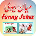 Mian Biwi Key Funny Jokes