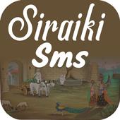 Saraiki SMS icon