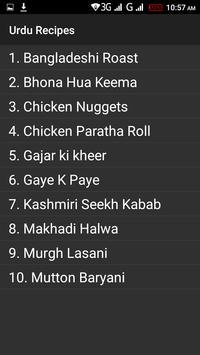 Urdu Recipes screenshot 1