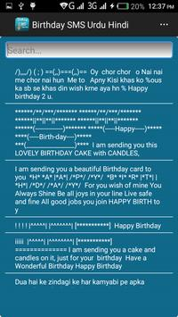Birthday sms urdu and hindi apk download free social app for birthday sms urdu and hindi poster birthday sms urdu and hindi apk screenshot m4hsunfo