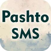Pashto SMS icon