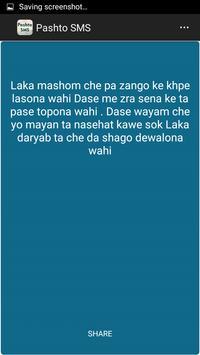 Pashto SMS screenshot 1
