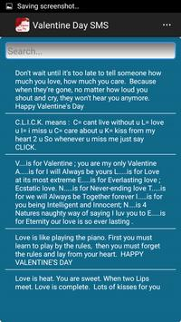 Valentine Day SMS screenshot 2