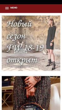 Интернет-магазин модной брендовой одежды Fashion poster