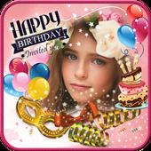 Birthday Invitation Card Frame icon