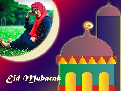 Best Eid Mubarak Frames 2017 apk screenshot