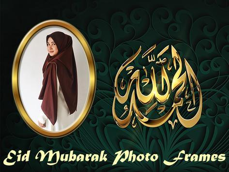 Best Eid Mubarak Frames 2017 poster
