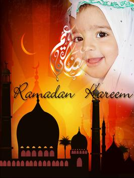 Best Ramadan Photo Frames 2017 screenshot 1