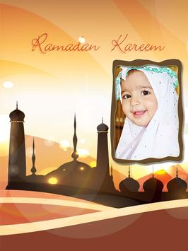 Best Ramadan Photo Frames 2017 screenshot 2